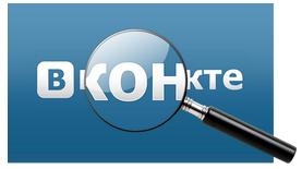 VkSaver для Вконтакте