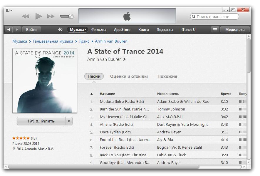 iTunes интерфейс