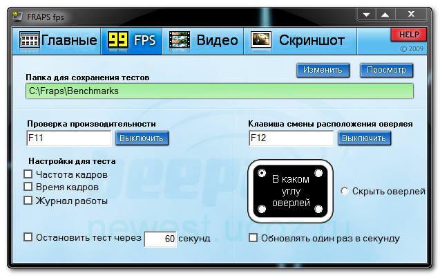 Fraps на русском языке