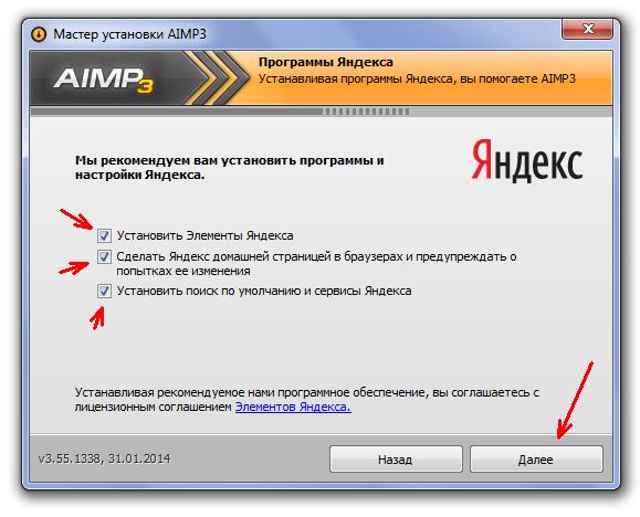 Программы Яндекса