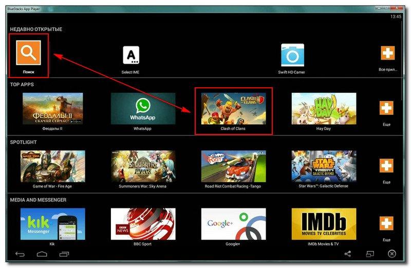 Для Android - Скачать google play services